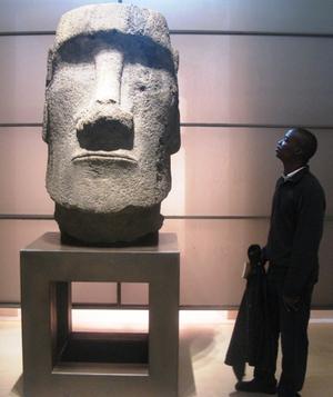 art africain amiens