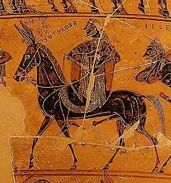 Hephaistos portant l'urne en or destinée à recueillir les cendres d'Achille