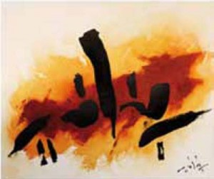 Moa Bennani (Mohammed Bennani)