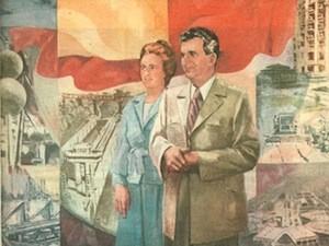 Peintre anonyme, Elena et Nicolae Ceauşescu