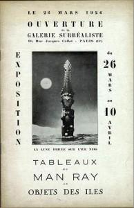 Galerie Surréaliste