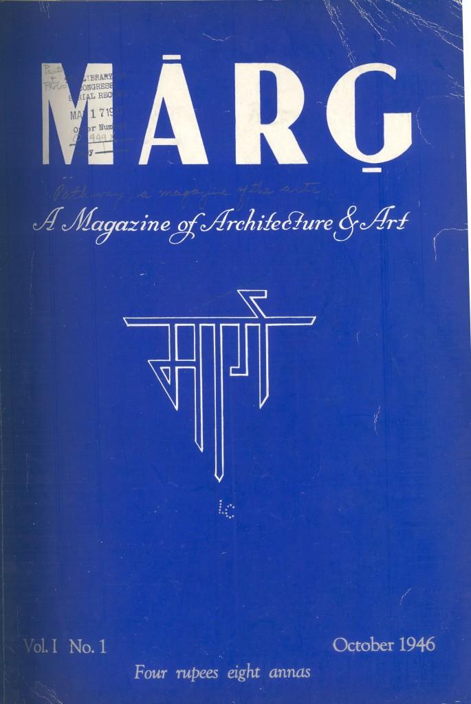 Couverture de la revue Marg, n°1, 1946 (détail)