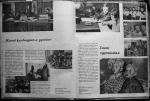 Fig. 6. Double page de l'article consacré à la Maslovka dans la revue Tvortchestvo concernant les parties communes.